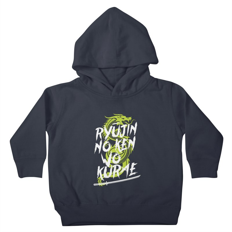 Genji Kids Toddler Pullover Hoody by tulleceria