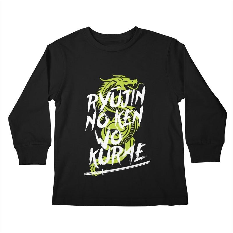 Genji Kids Longsleeve T-Shirt by tulleceria