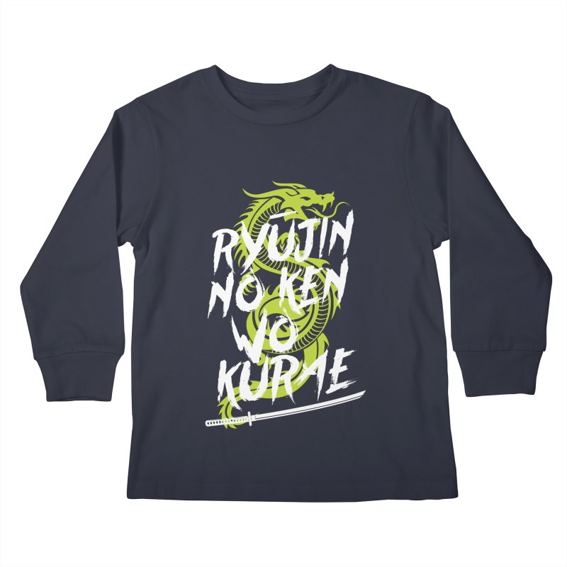 Genji Kids Longsleeve T-Shirt by tulleceria