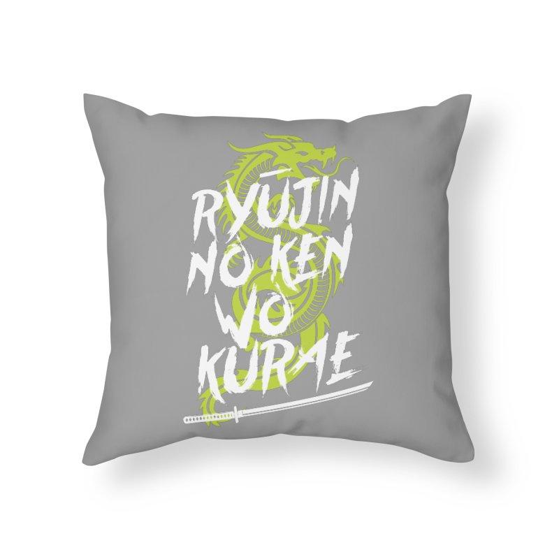 Genji Home Throw Pillow by tulleceria