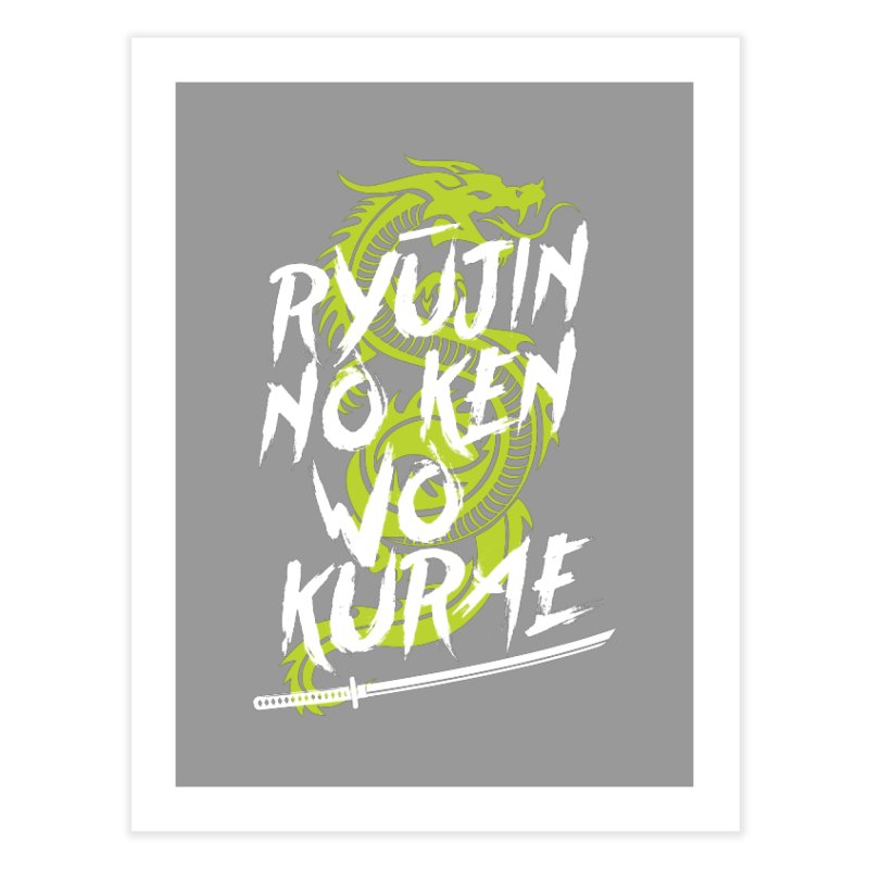 Genji Home Fine Art Print by tulleceria