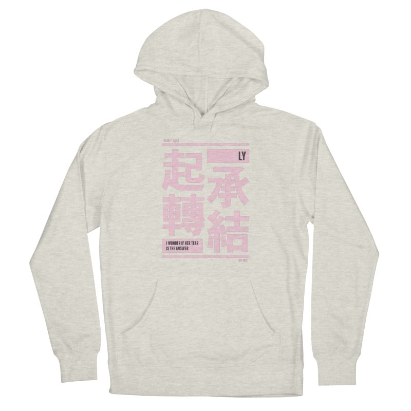 BTS Love Yourself Men's Pullover Hoody by tulleceria
