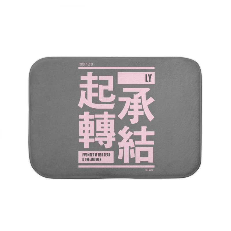 BTS Love Yourself Home Bath Mat by tulleceria
