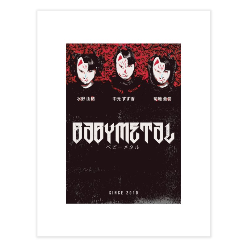 BABYMETAL Home Fine Art Print by tulleceria