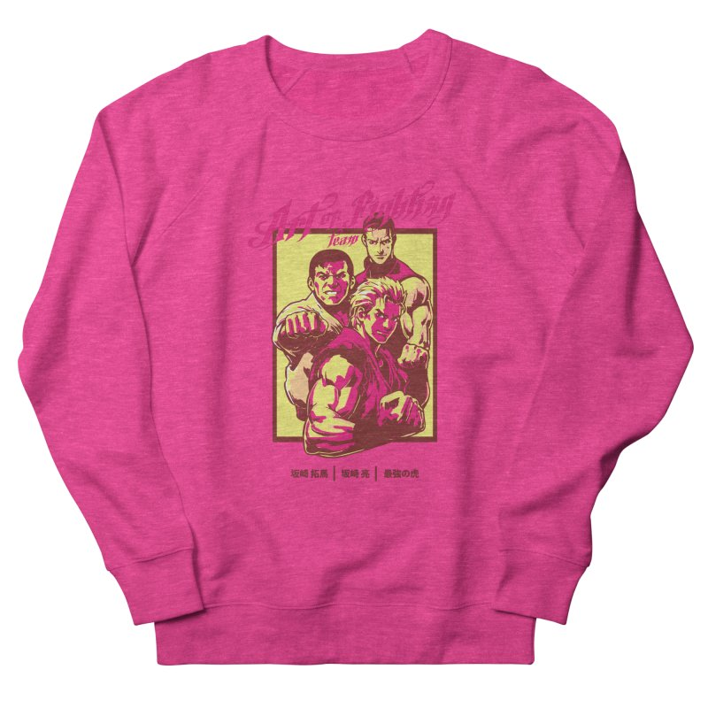 King Of Fighters '94 Mexico Team Men's French Terry Sweatshirt by tulleceria
