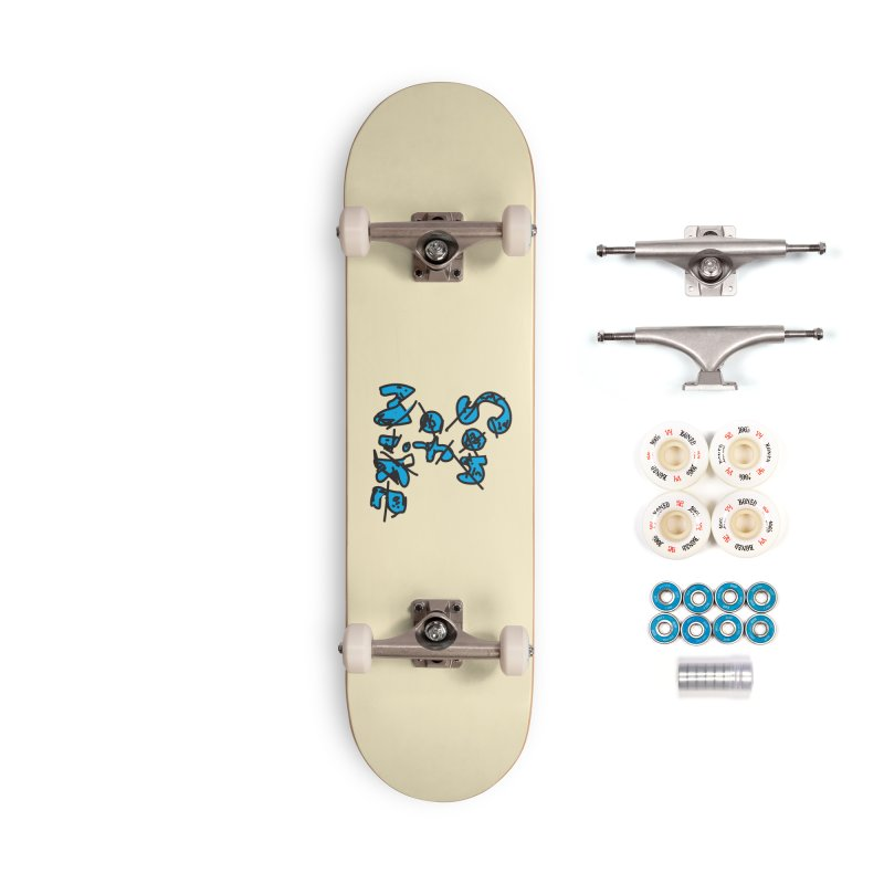 """Son of Mike """"Doodle"""" Accessories Complete - Premium Skateboard by Turkeylegsray's Artist Shop"""