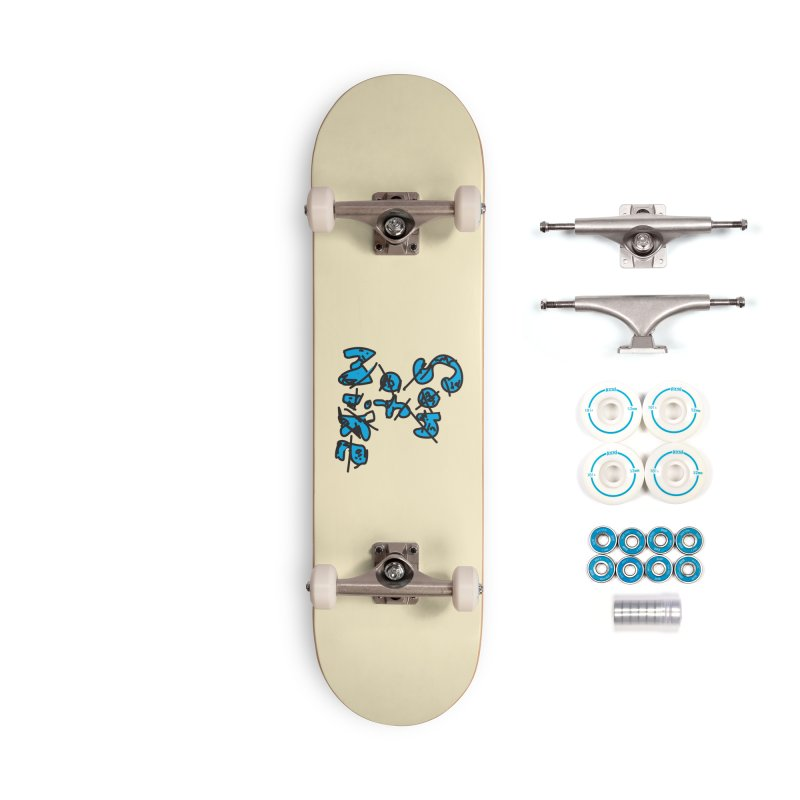 """Son of Mike """"Doodle"""" Accessories Complete - Basic Skateboard by Turkeylegsray's Artist Shop"""