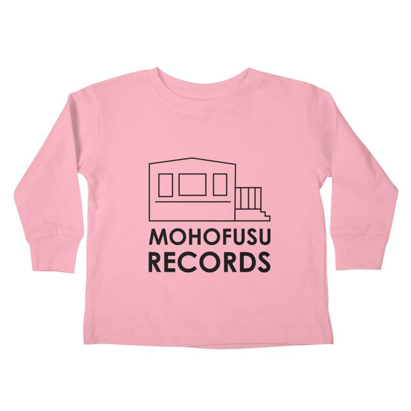 MOHOFUSU Records Kids Toddler Longsleeve T-Shirt by turnerjoy's Artist Shop