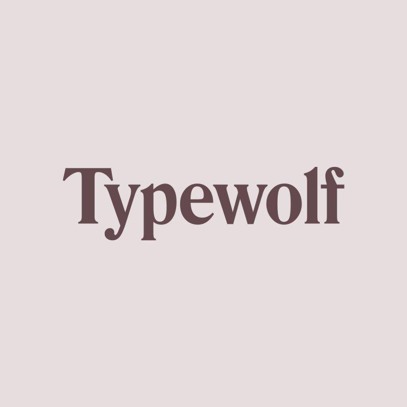 Typewolf Baby Onesie Kids Baby Bodysuit by Typewolf Apparel