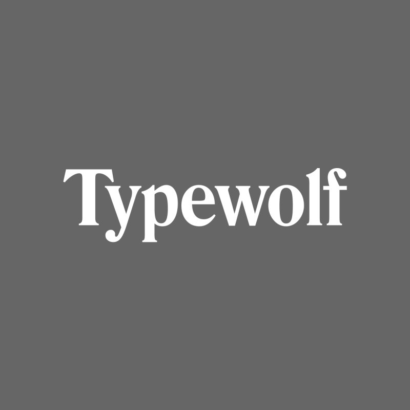 Typewolf Sweatshirt by Typewolf Apparel