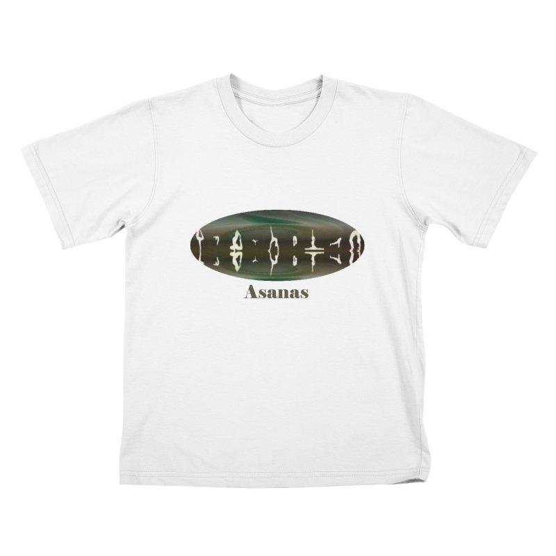 Asanas Kids T-shirt by tzarts's Artist Shop