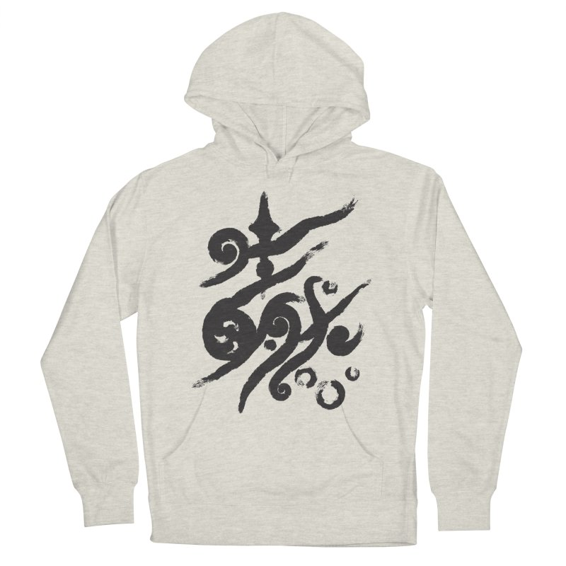 Life . nature in calligraphic style Men's Pullover Hoody by Universe Deep Inside
