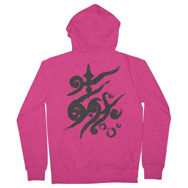 Life . nature in calligraphic style Women's Zip-Up Hoody by Universe Deep Inside