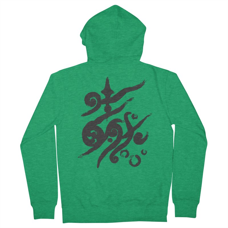 Life . nature in calligraphic style Men's Zip-Up Hoody by Universe Deep Inside