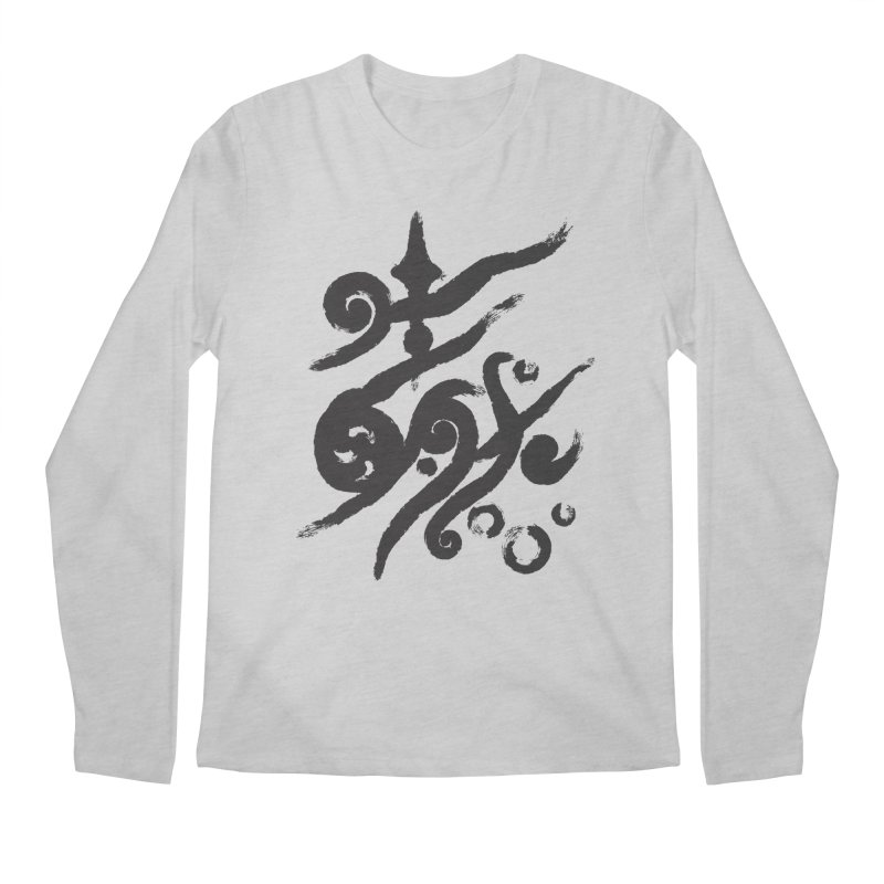 Life . nature in calligraphic style Men's Longsleeve T-Shirt by Universe Deep Inside