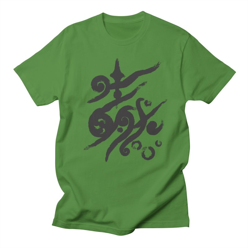 Life . nature in calligraphic style Men's T-Shirt by Universe Deep Inside