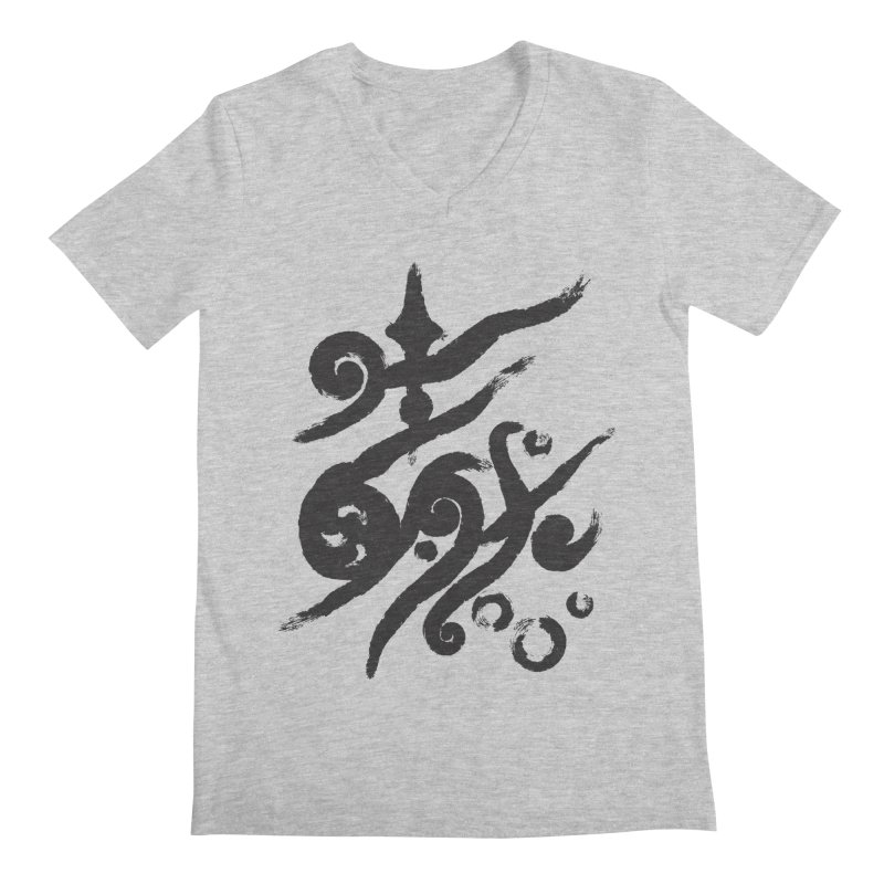 Life . nature in calligraphic style Men's V-Neck by Universe Deep Inside