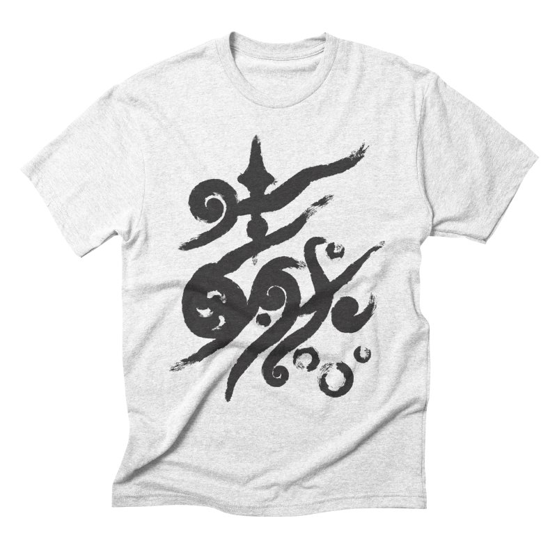 Life . nature in calligraphic style Men's Triblend T-shirt by Universe Deep Inside