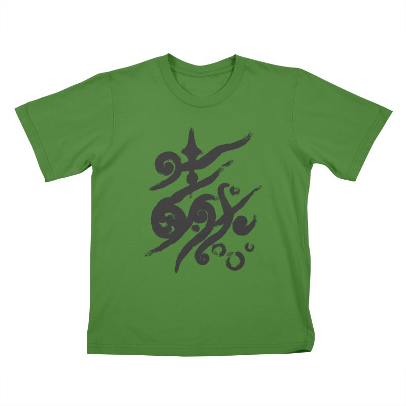 Life . nature in calligraphic style Kids T-shirt by Universe Deep Inside