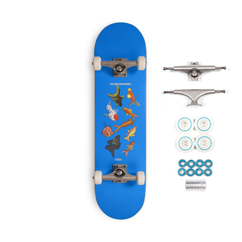 Some Fancy Goldfish Accessories Skateboard by The Underdone Comics Shop