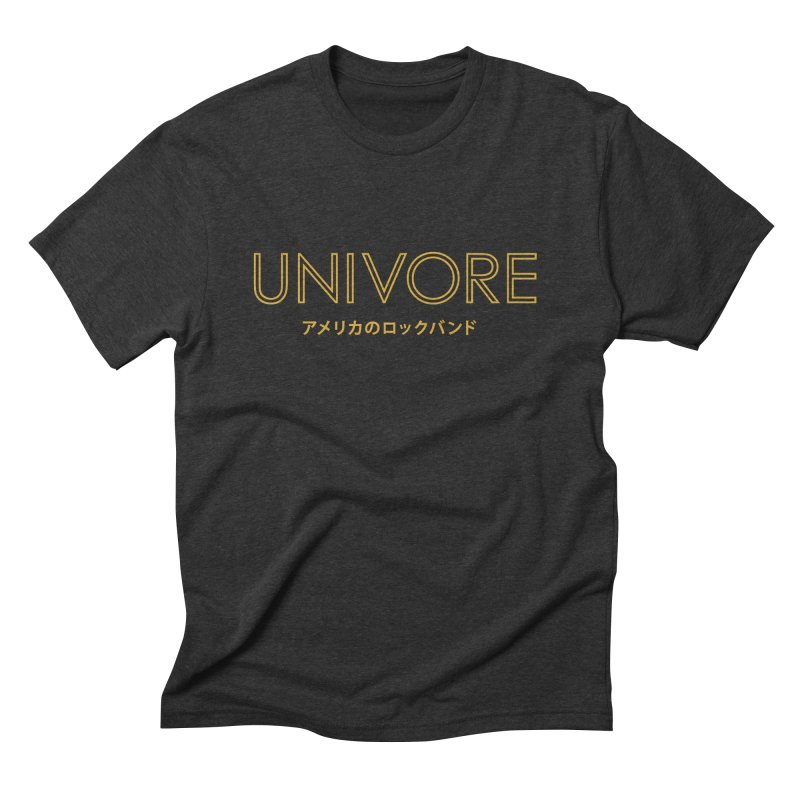 UNIVORE classic by The UNIVORE Shop