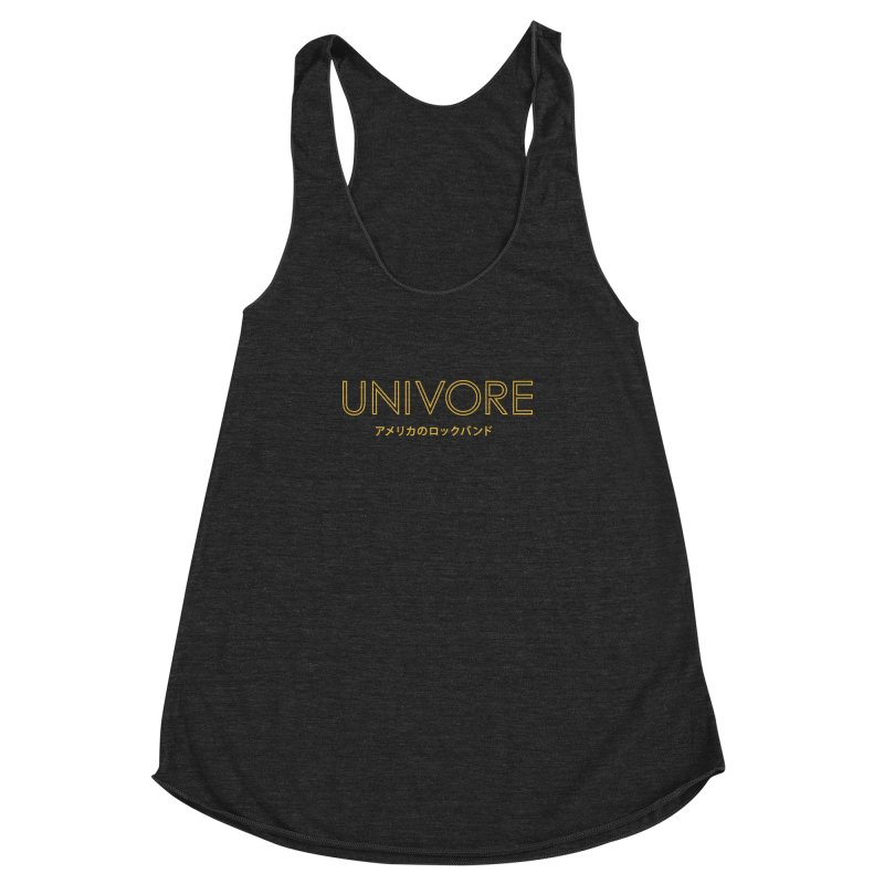 UNIVORE classic Women's Racerback Triblend Tank by the UNIVORE store
