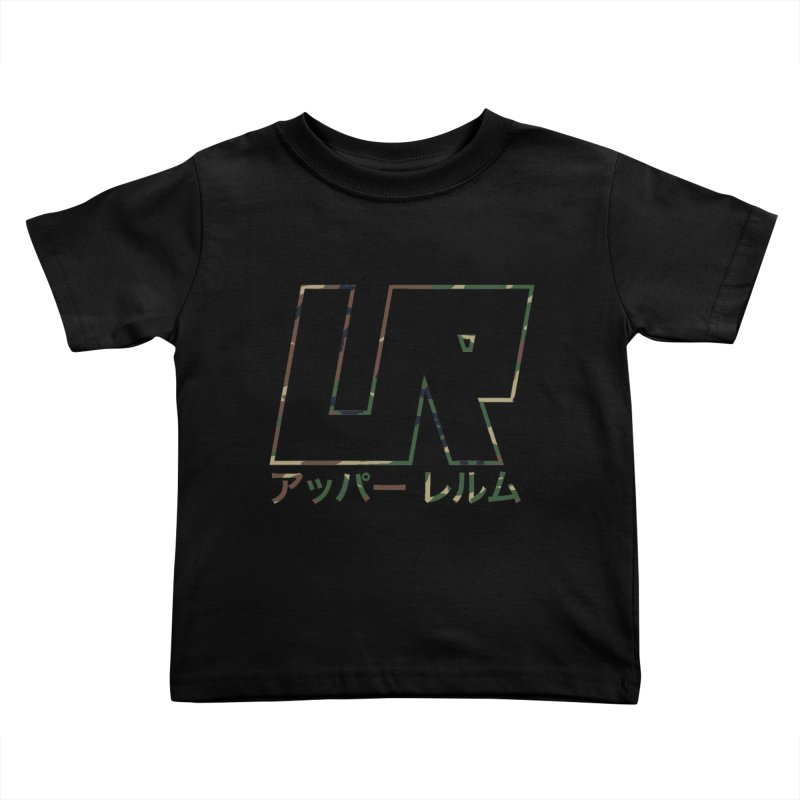 Upper Realm Kids Toddler T-Shirt by Upper Realm Shop