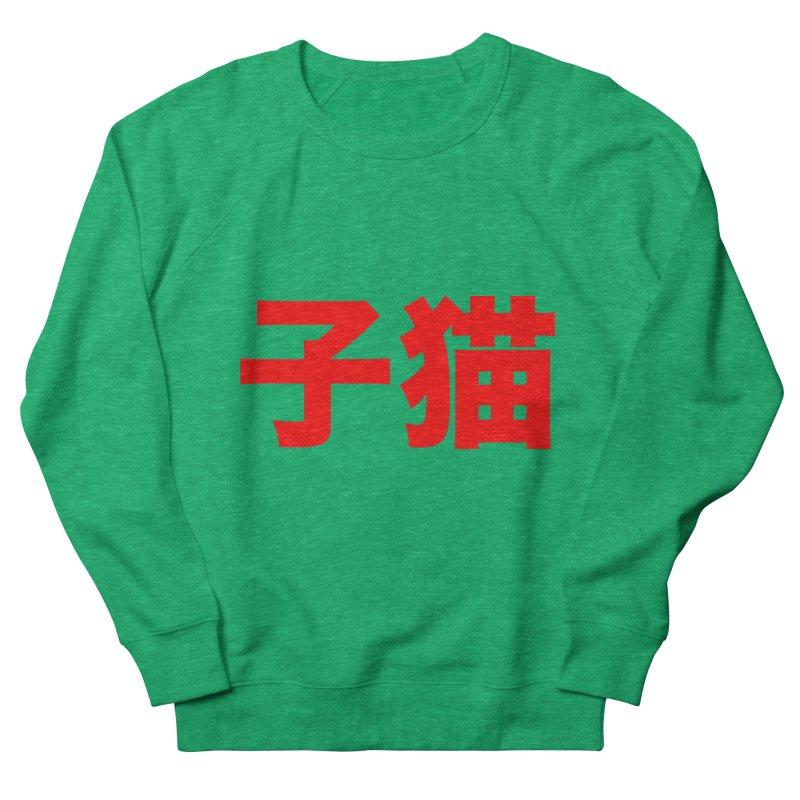 Kitten Women's Sweatshirt by Upper Realm Shop