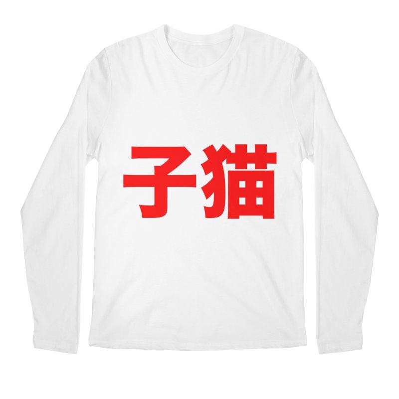 Kitten Men's Regular Longsleeve T-Shirt by Upper Realm Shop