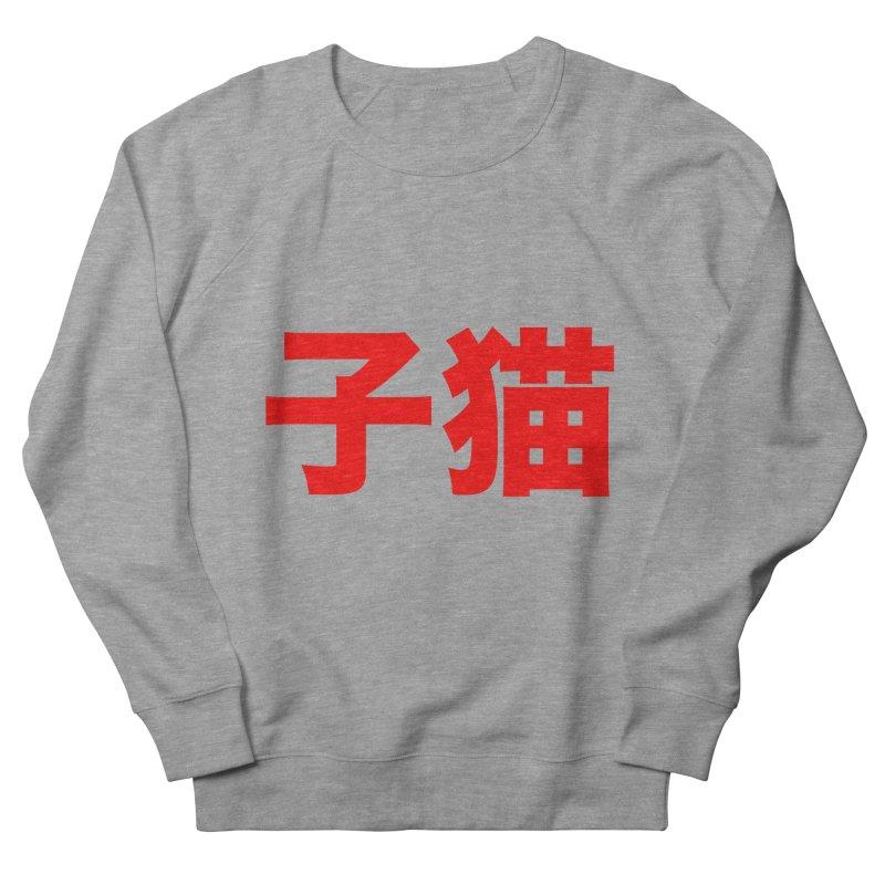 Kitten Men's French Terry Sweatshirt by Upper Realm Shop