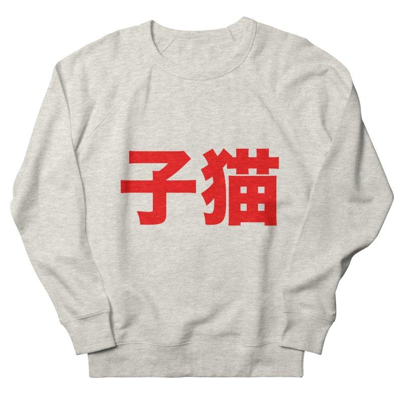 Kitten Men's Sweatshirt by Upper Realm Shop