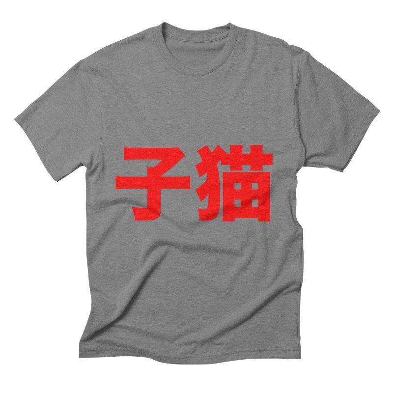 Kitten Men's Triblend T-Shirt by Upper Realm Shop