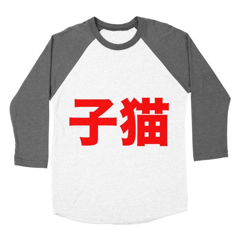 Kitten Women's Baseball Triblend Longsleeve T-Shirt by Upper Realm Shop