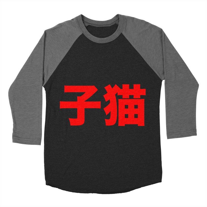 Kitten Men's Baseball Triblend Longsleeve T-Shirt by Upper Realm Shop