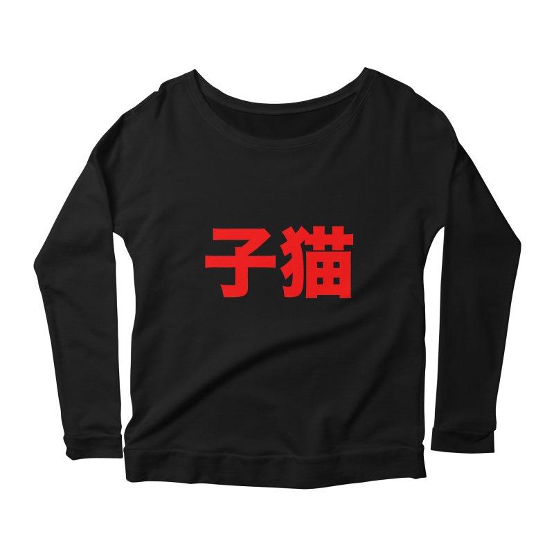 Kitten Women's Scoop Neck Longsleeve T-Shirt by Upper Realm Shop