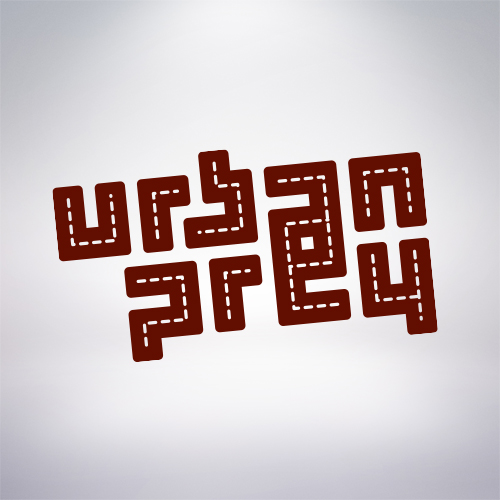 Urban Prey's Artist Shop Logo