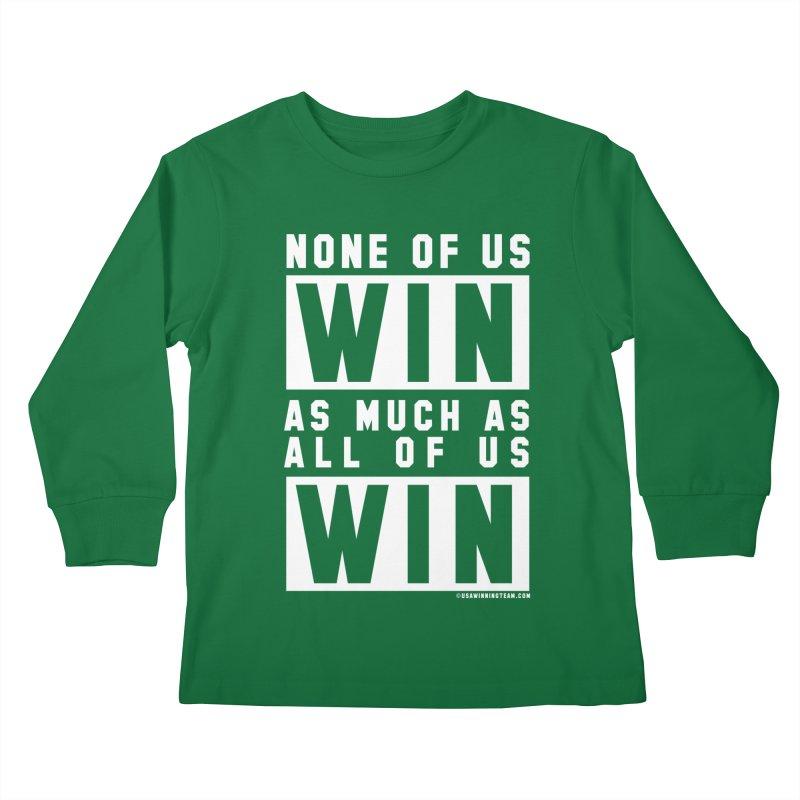ALL OF US WIN Kids Longsleeve T-Shirt by USA WINNING TEAM™