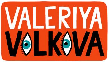 Valeriya Volkova Logo