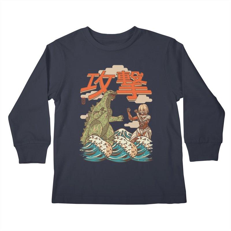 Attack Giants Kids Longsleeve T-Shirt by Vamp Dearie