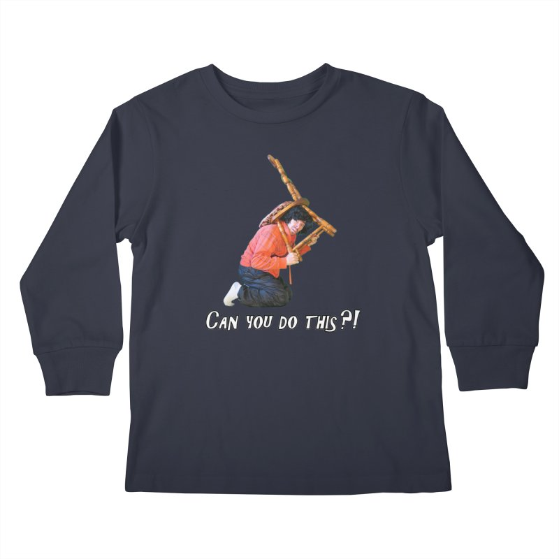 Kent The Athlete Kids Longsleeve T-Shirt by Vegetable Police