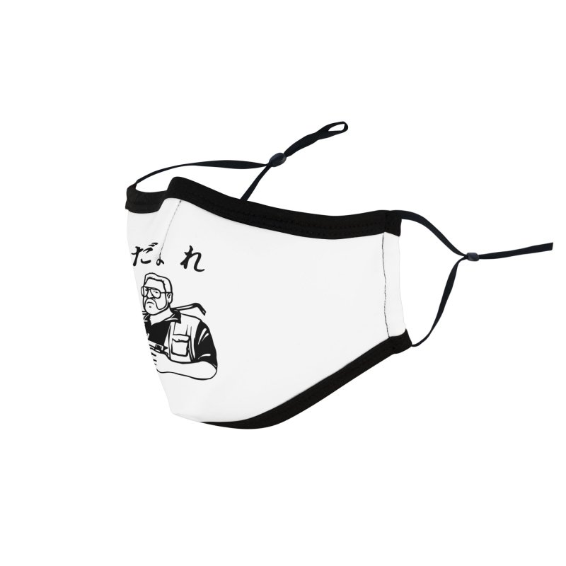 STFU Accessories Face Mask by Victor Calahan