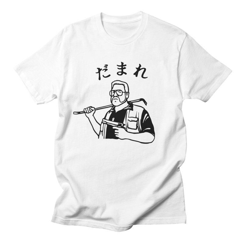 STFU Men's T-Shirt by Victor Calahan