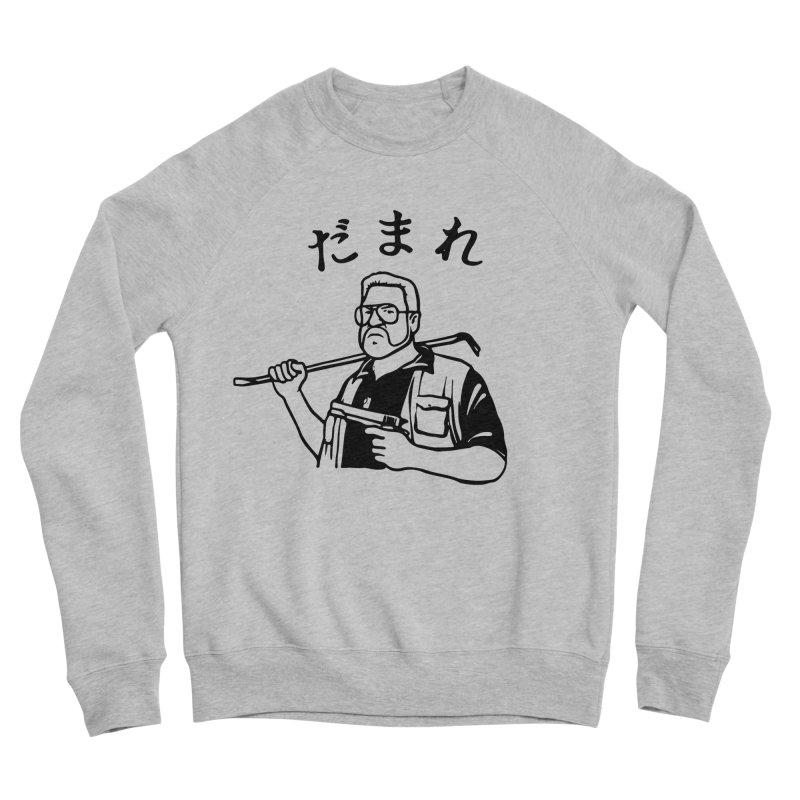 STFU Men's Sweatshirt by Victor Calahan