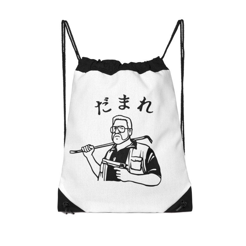 STFU Accessories Bag by Victor Calahan