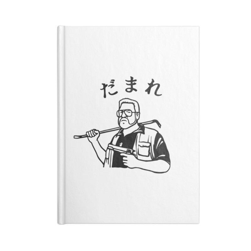 STFU Accessories Notebook by Victor Calahan