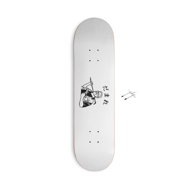 STFU Accessories Skateboard by Victor Calahan