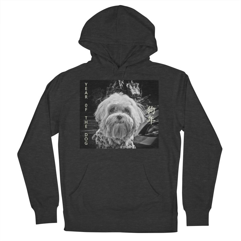 Year of the Dog Men's Pullover Hoody by View From Brooklyn T-Shirt Shop