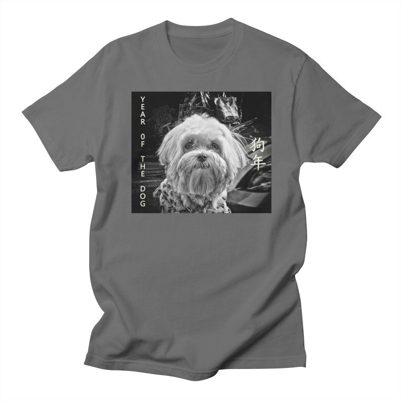 Year of the Dog Men's T-Shirt by View From Brooklyn T-Shirt Shop