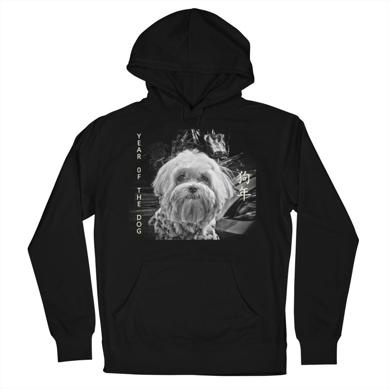 Year of the Dog Men's French Terry Pullover Hoody by View From Brooklyn T-Shirt Shop