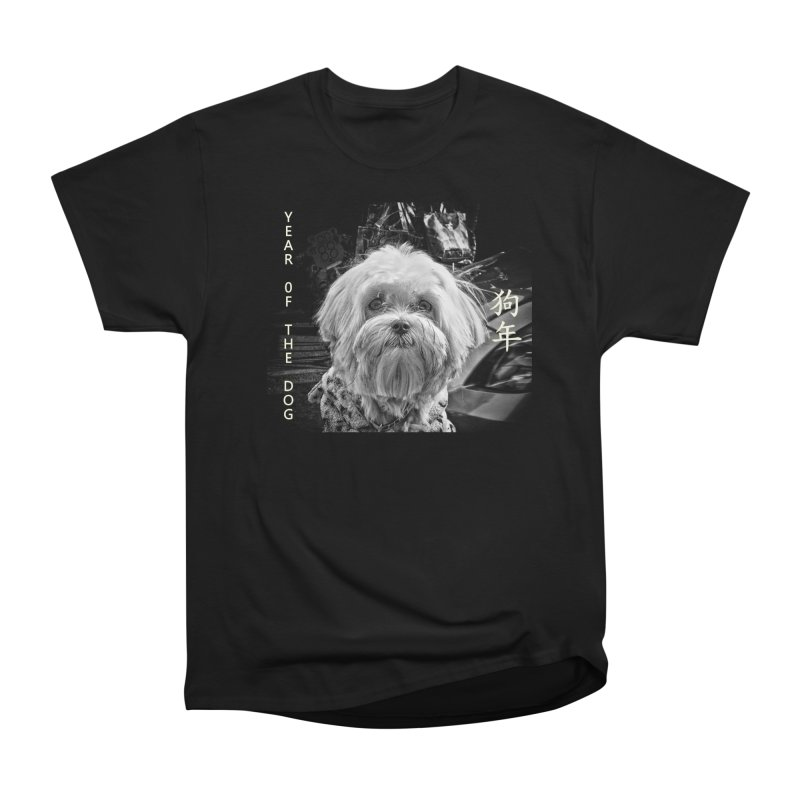 Year of the Dog Men's Classic T-Shirt by View From Brooklyn T-Shirt Shop